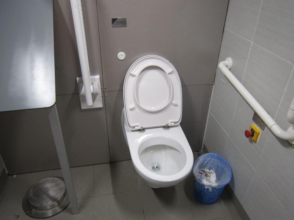 2-toalett