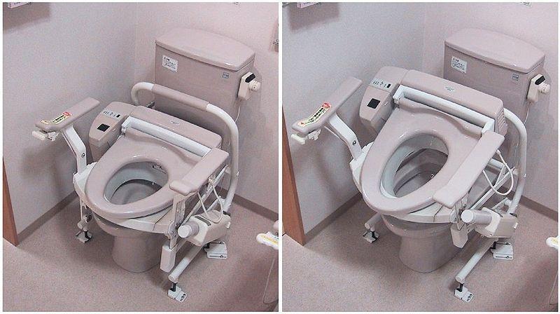 32-toalett