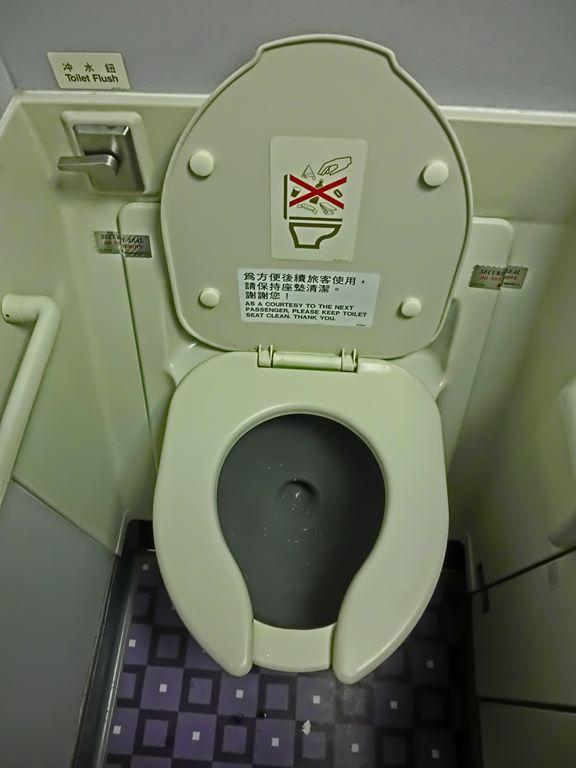 45-toalett