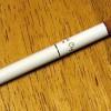 Hva er e-sigarett?