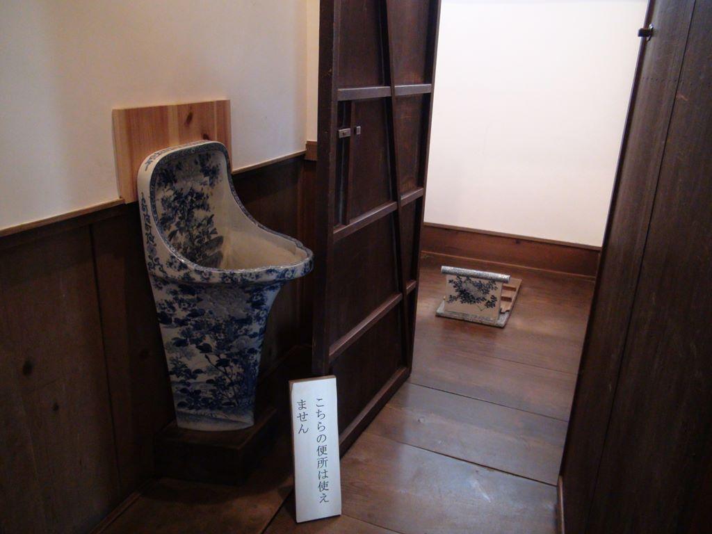 42-toalett