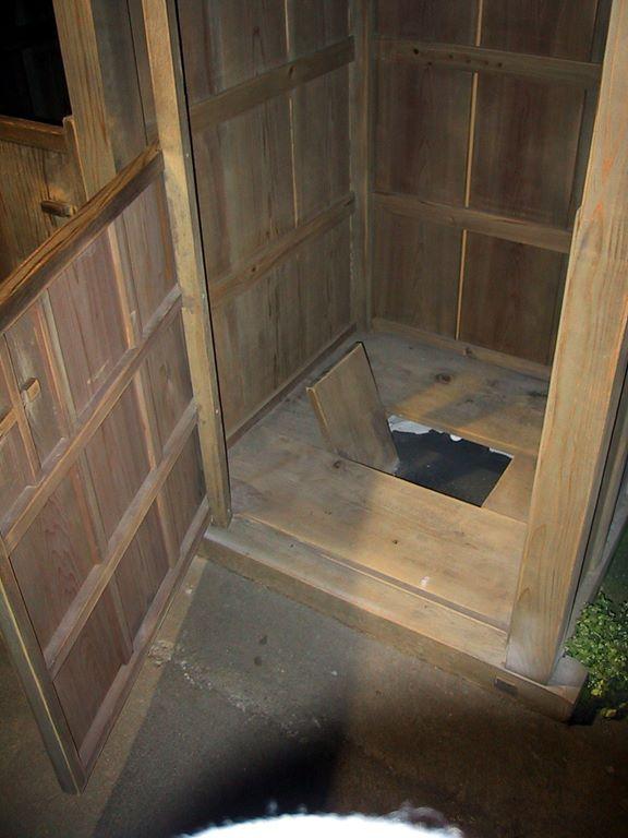 49-toalett