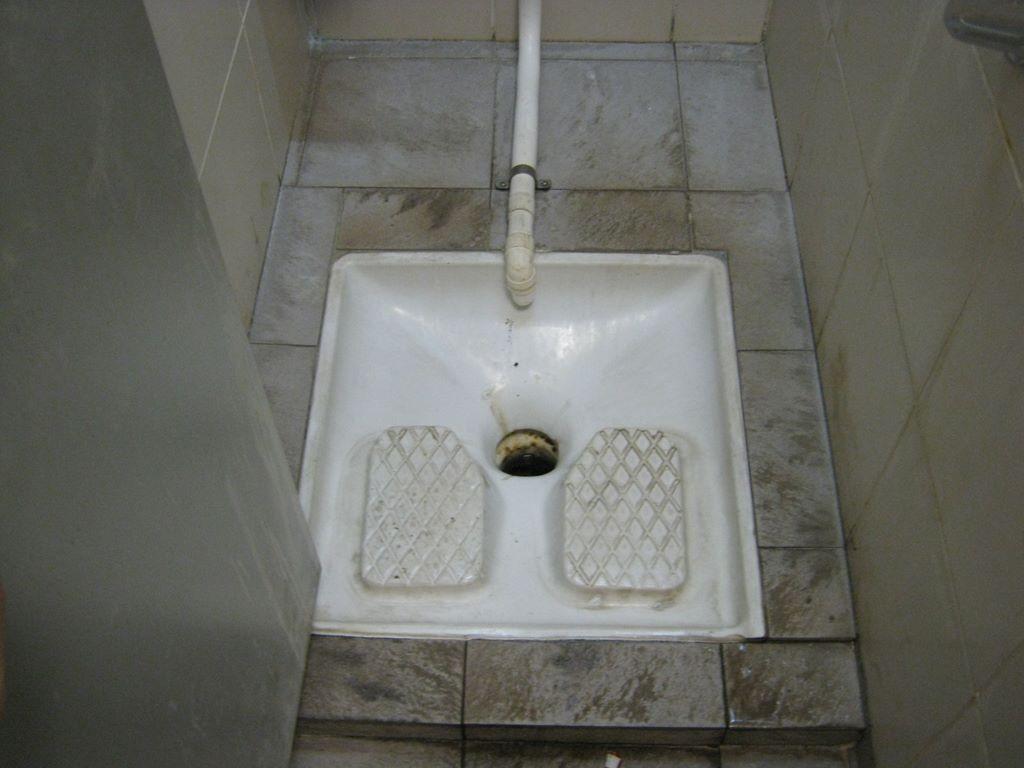 55-toalett