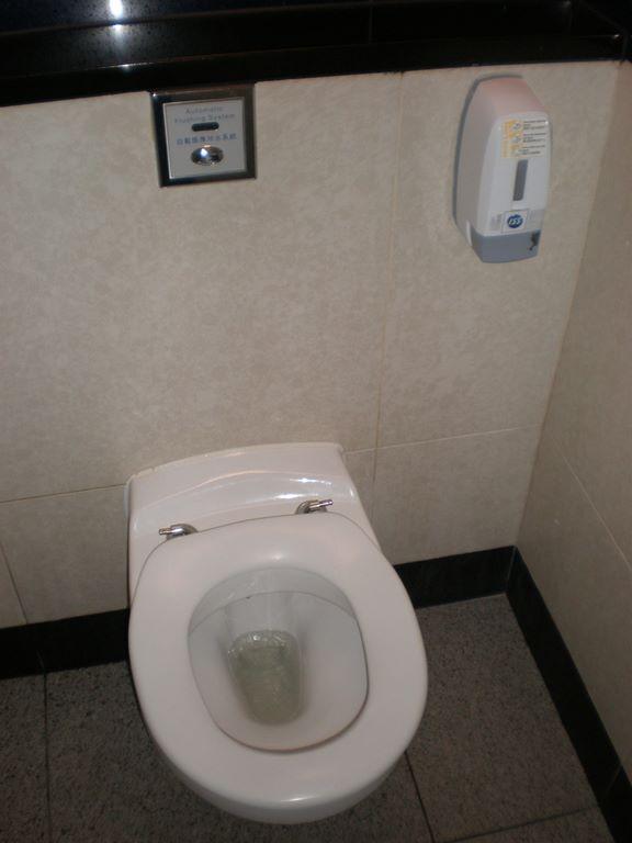 57-toalett